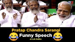 Pratap Chandra Sarangi Funny Speech in Lok Sabha | TV5 Kannada