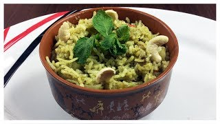 How To Make Mint Rice (Pudina Rice) | Mint Pulao Recipe | Delicious Food
