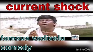 vadivelu electric shock comedy 2017 (hd)   Nesam pudhusu