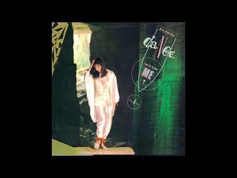 Yuko Imai - DA・DA・DA DANCE WITH ME (1987) Full Album