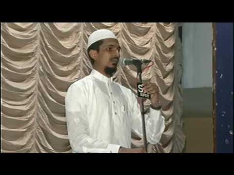 Ae Hasnnein ke Nana... M. Sharif Raza Pali Rajasthan