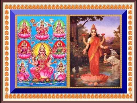 ashtalakshmi stotram lyrics in telugu pdf
