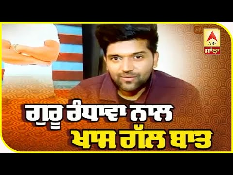 Guru Randhawa Interview On His latest Hit | Surma Surma | Struggle in Music Industry | ABP Sanjha