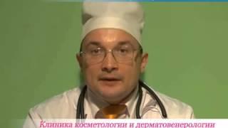 Розовый лишай(Клиника косметологии и дерматовенерологии helpskin.ru тел.: (495) 766-09-39., 2013-01-31T16:31:49.000Z)