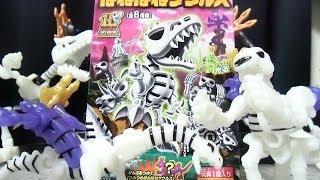 【BONE DINOSAURS】 ほねほねザウルス PART5 「ドロマエオサウルス降臨!」