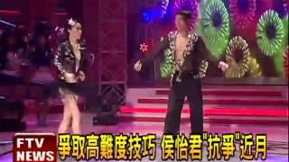為節目秀舞技 侯怡君性感尺度開-民視新聞 thumbnail