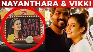 Vignesh Shivns Surprise Gift For Nayanthara | HBD Nayantara
