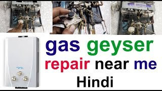 How to gas geyser not working & gas water heater not hot enough gas geyser repair near me ( Hindi )