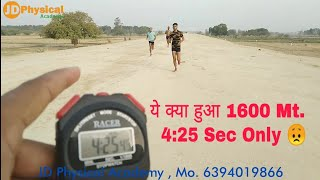 Track Running Tip's & Trick || JD Physical Academy, Kanpur Nagar ||