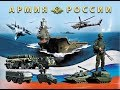 Prodigy Russian Military Power