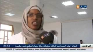 آخر أخبار الجزائر العميقة في الموجز المحلي ليوم 09 ماي 2016