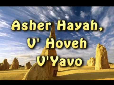 Hebrew/Spanish Christian song - Kadosh/Santo