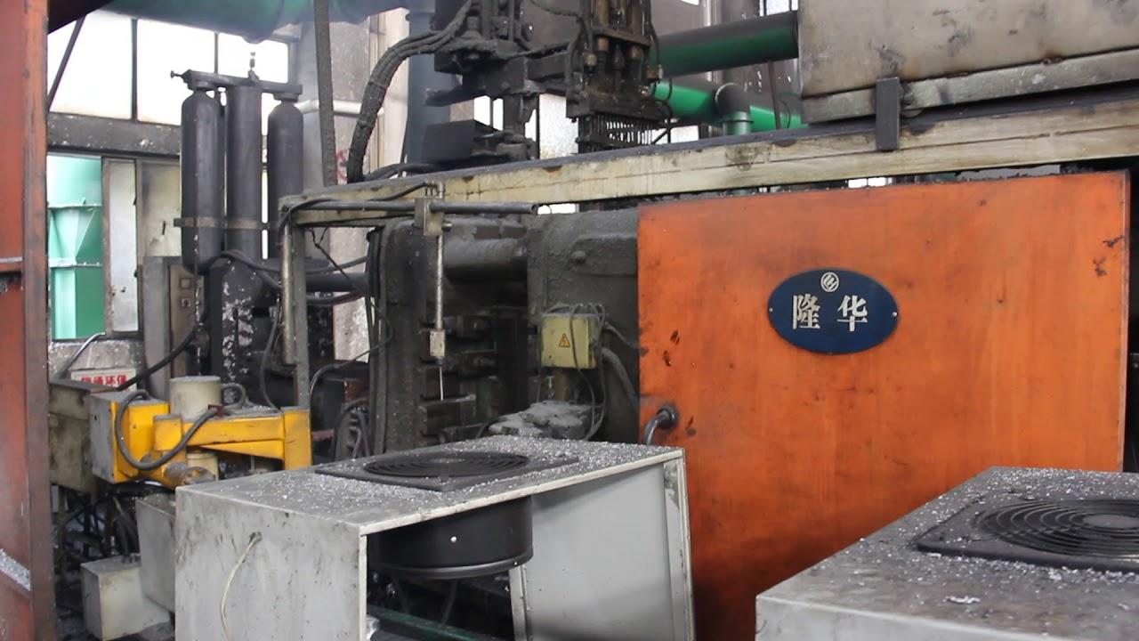 Die Casting Machine Aluminum Injection Molding Machine
