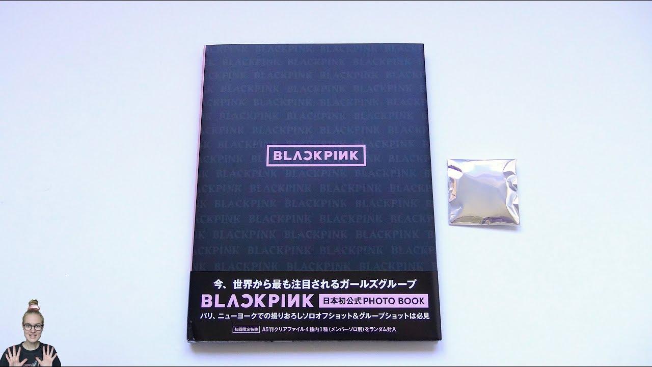 Blackpink Blackpink