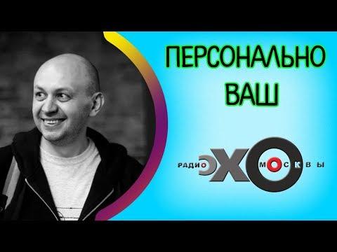 Сергей юрлов главный редактор туризм и отдых