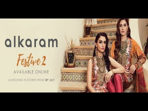 99c80b028f Alkaram Festive Collection Eid Ul Azha Dresses New Arrival - YouTube