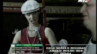 Шуфутински & Мурзилки International клип-Таганка