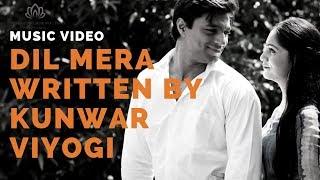 Dil Mera | A Dogri Heart Break Song by Kunwar Viyogi