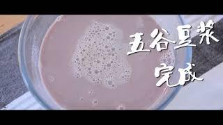 拾味爸爸  豆渣饼u0026五谷豆浆