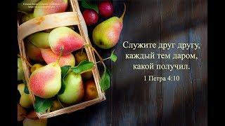 Боже, кто мне поможет | SokolovBrothers
