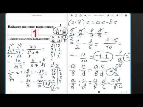 ЕГЭ 2017 по математике, базовый уровень. Задания 1