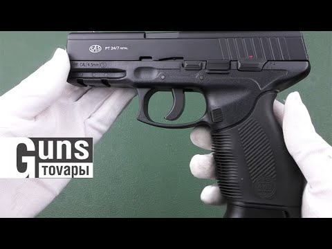 Пневматичний пістолет KWC KM-46 (TAURUS 24/7) метал