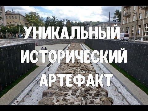 Памятники Москвы. Что увидеть – стена Белого города! Необычный памятник