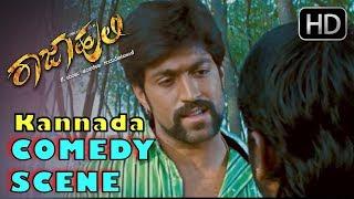 Chikkanna Comedy Scenes with Yash | Rajahuli Kannada Movie | Kannada Comedy Scenes 320
