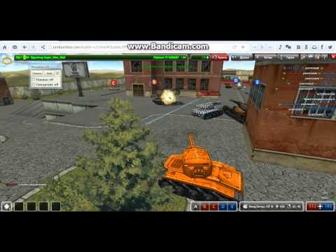 Танки онлайн чит Hesoolver 0.0