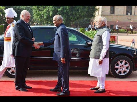 Ceremonial Reception of Mr Alexander Lukashenko  President of Belarus at Rashtrapati Bhavan