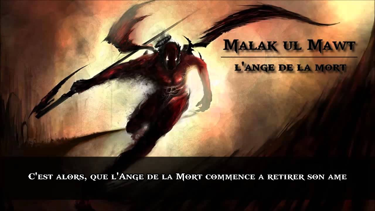 L 39 ange de la mort muhammad abdul jabbar youtube - Cuisiner trompette de la mort ...