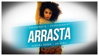 Baixar Arrasta - Gloria Groove feat. Léo Santana (COREOGRAFIA OFICIAL)/ RAMANA BORBA