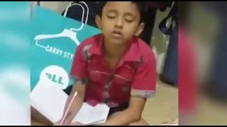 Little Boy deep Sleeping in Class, So Funny video .