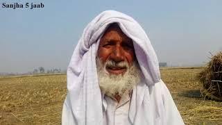 Pind (Pathan Wali) Distt/Teh//Sialkot Punjab 1947 ton pelay diyan o Mithiyan yadan