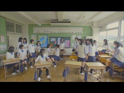 【MV】星空を君に Short ver.〈Team 8 EAST〉/ AKB48[公式]