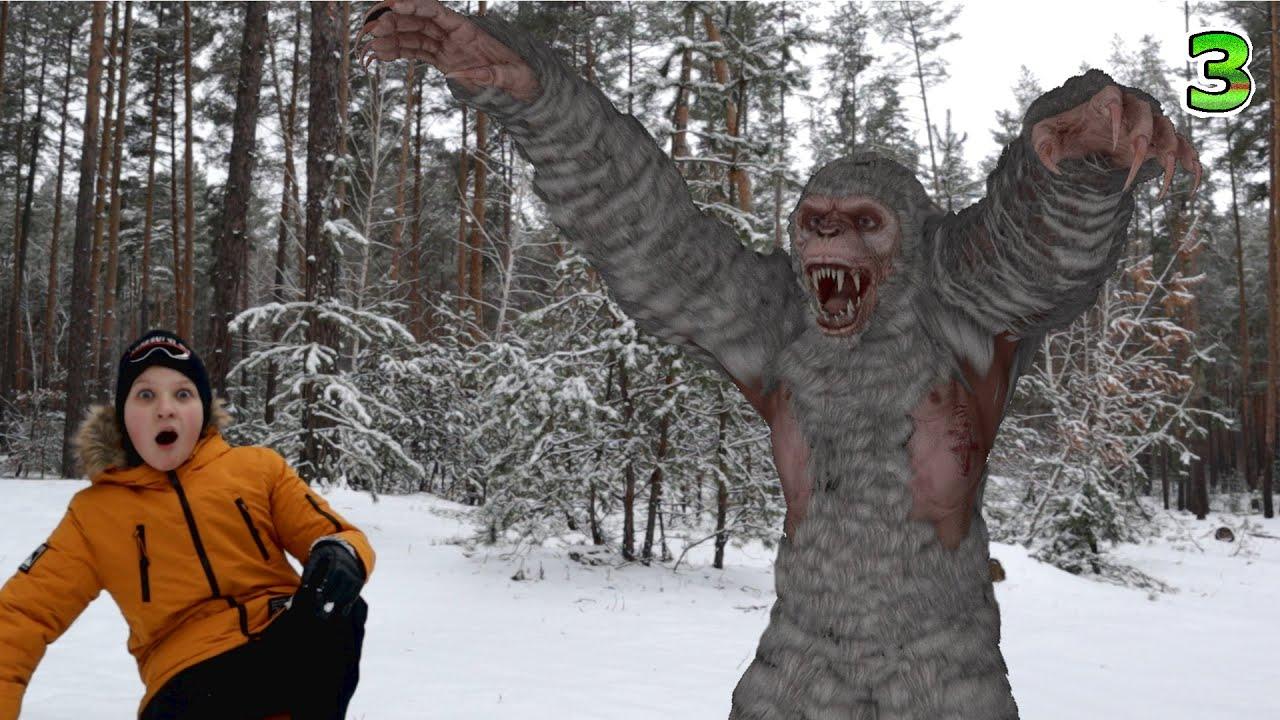 Снежный человек в нашем ЛЕСУ в реальной жизни! 3 серия SCP Animation in real life