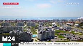 Москвичам рассказали, как добраться до Сочи - Москва 24