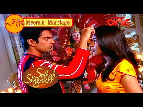 Solhah Singaarr | Best Scene | Meera's Marriage thumbnail