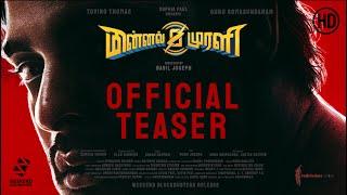 MINNAL MURALI (Tamil) - Official Teaser | Tovino Thomas | Basil Joseph | Sophia Paul