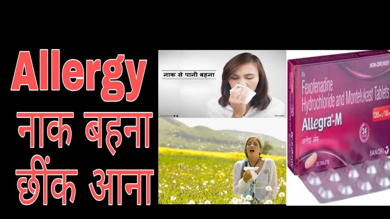 chloroquine phosphate uses in hindi