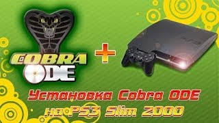 cOBRA ODE  PS3 Slim 2000 PS3 2K Инструкция по установке на русском