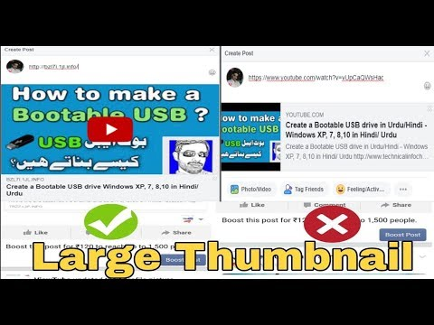 how-to-post-youtube-video-link-in-large-thumbnail-on-facebook-2019