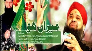 Meeran Ho Meeran Owais Raza Qadri New Album 2013