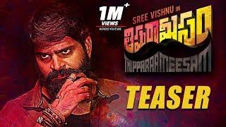 Thipparaa Meesam Teaser Sree Vishnu Krishna Vijay Rizwan Suresh Bobbili