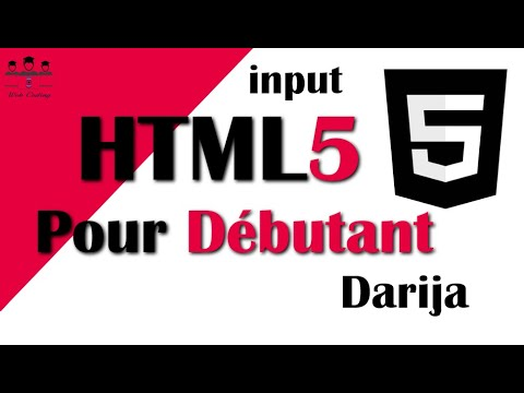 #24# HTML5 Input Darija
