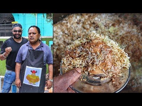 Biryani KING 🤴 In India    Dada Boudi Hotel    Kolkata Biryani    Mutton Biryani