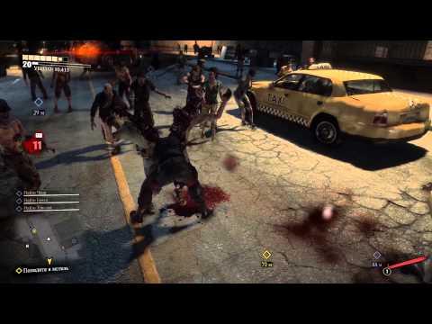 Dead Rising 3 пожалуй самая крутая игра с зомби