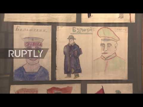 Russia: Drawings by child witnesses of 1917 Russian Revolution exhibited in Moscow