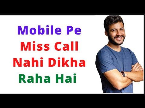 Mobile Pe Miss Call Nahi Dikha Raha Hai  || Miss Call Notification Not Showing