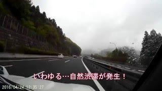 前回の動画の続きです。 「中央自動車道 上り 小仏トンネル付近を先頭に...